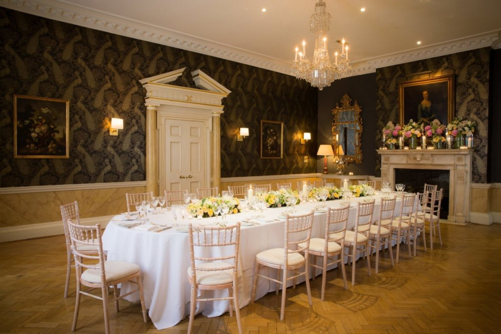 private party venue london