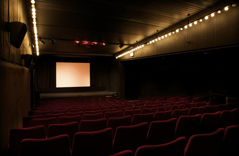 screening room london