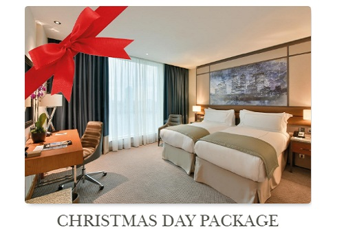 Christmas Package At The Intercontinental - Best Venues London